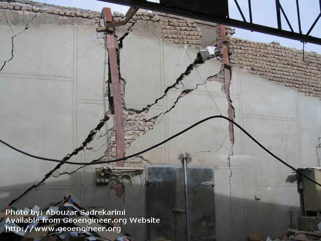 Title: Damaged wall<br>Title: Damaged wall of a date storeroom (Bam city is known for its dates and citrus fruit), Bam City, Iran.