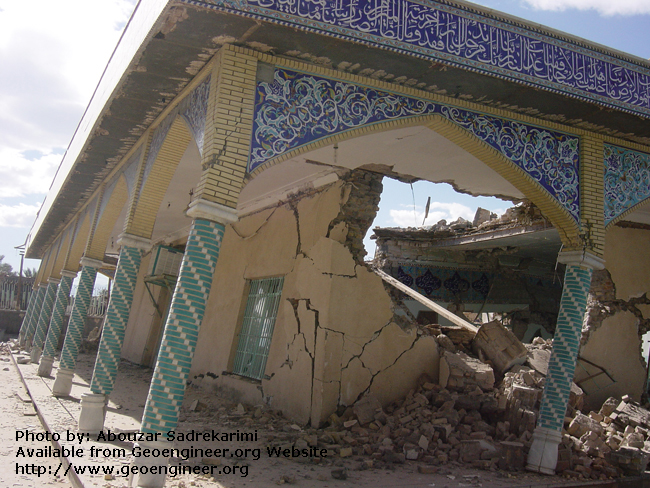 Title: Lateral deformation and damage to a building<br>Title: Lateral deformation and damage to a building, Bam City, Iran.