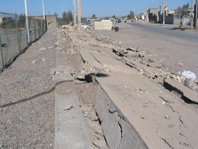Title: Collapsed wall<br>Title: Collapsed wall by the 2003 Bam earthquake (Mw = 6.3; death toll of about 26000), Bam City, Iran.