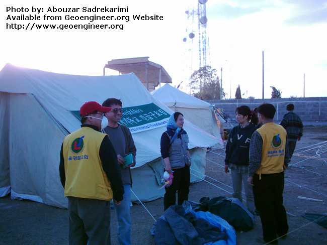 Title: International rescue teams<br>Title: International rescue teams after the 2003 Bam earthquake (Mw = 6.3; death toll of about 26000)Bam City, Iran.